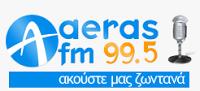 ΑΕΡΑΣ FM
