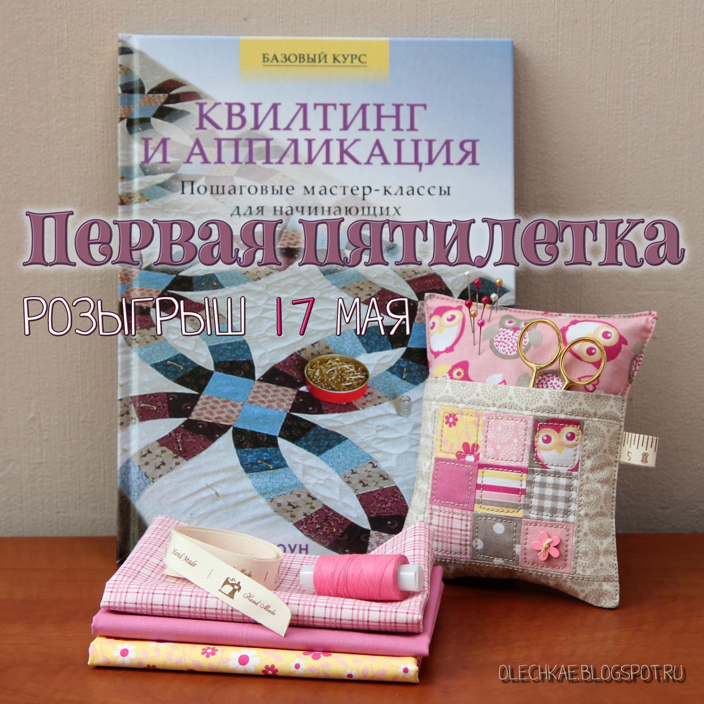 конфета от Olechka
