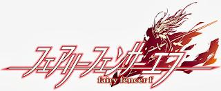 fairy fencer f logo Fairy Fencer F (PS3)   Logo & Harler Trailer