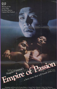 Empire of Passion (1978)