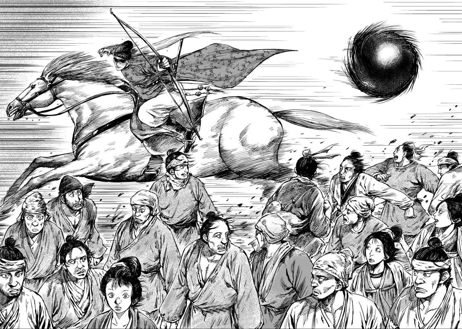 Tiêu Nhân Chapter 76 - BigTruyen.net