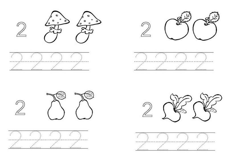 Preferência Atividades com o Numeral Dois. - Aprender e Brincar VK57
