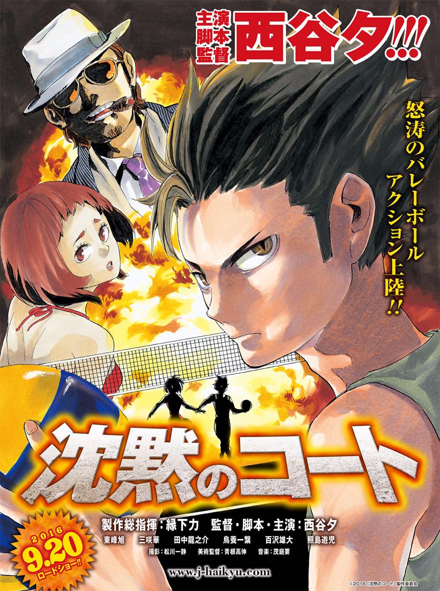 Haikyuu!! Chapter 227-21
