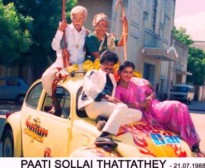 Watch Paatti Sollai Thattathey (1988) Tamil Movie Online