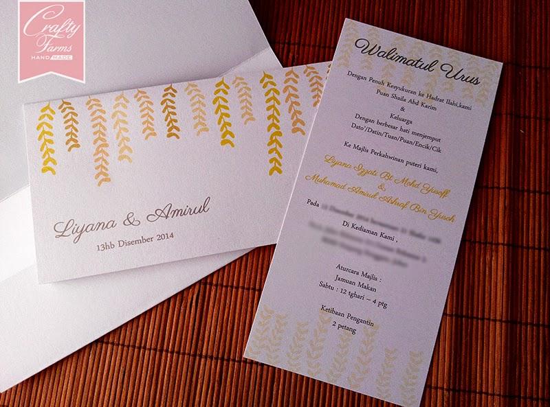 Yellow Floral Pocket Wedding Card Malaysia