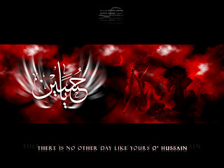 muharram greeting about HUSSAIN