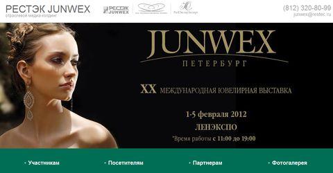 Ювелирная выставка Junwex 2012