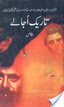 http://books.google.com.pk/books?id=sClnAgAAQBAJ&lpg=PA1&pg=PA1#v=onepage&q&f=false