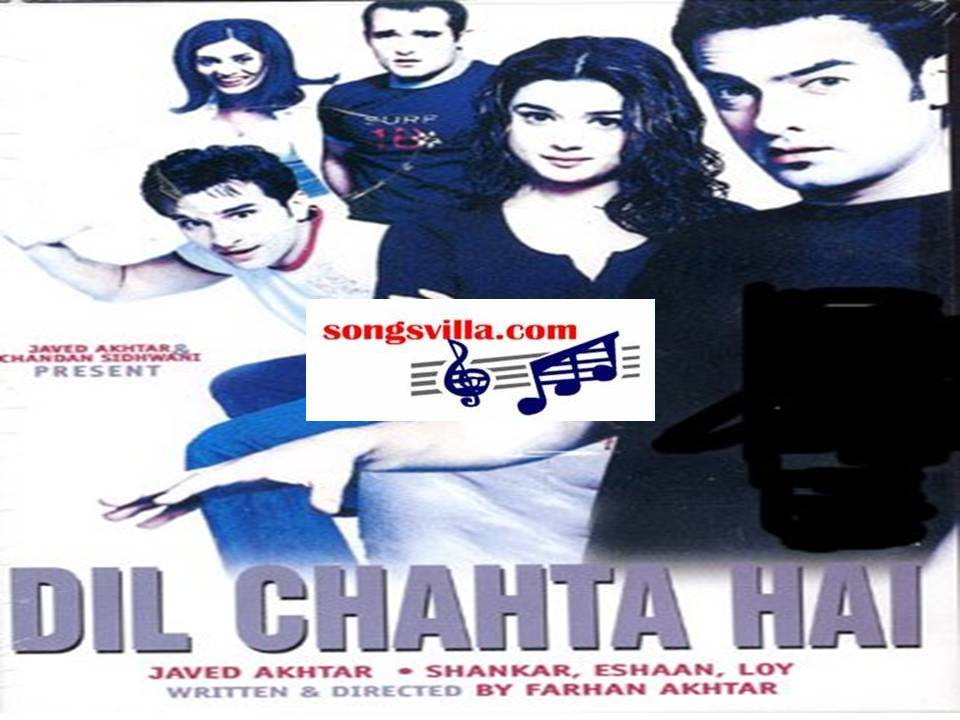 Aamir Khan Dil Movie Mp Songs Download