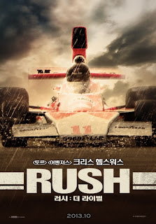 Rush Ron Howard Poster