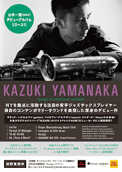 """Kazuki Yamanaka 1st Album """"Songs Unconscious-minded"""""""