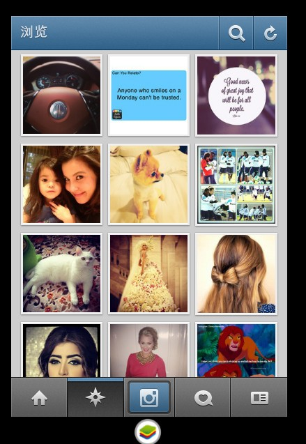 Instagram on BlueStacks