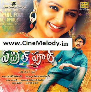 April Fool Telugu Mp3 Songs Free  Download -2013