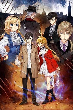 Bestia (Makoto Sanda) Manga