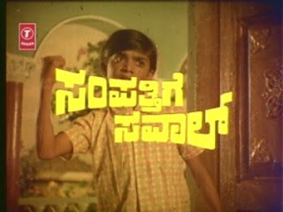 Sampathige Saval (1974) - Kannada Movie