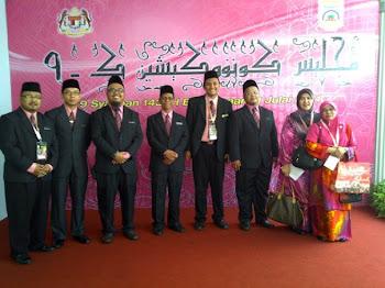 Institut Kemahiran Islam Malaysia Sarawak (Ikmas)