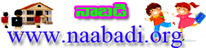 NaaBadi-It's my school.   Revised Pay Scale -15 Software.