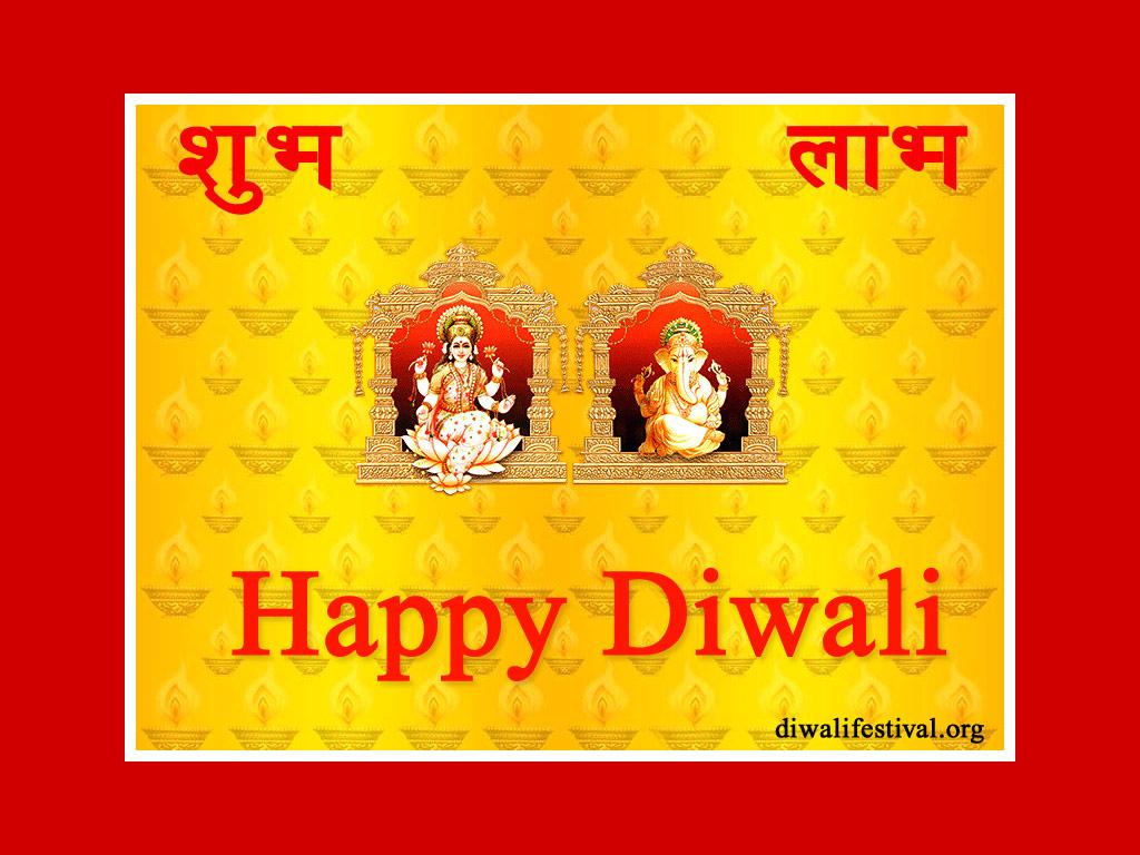 2011 Diwali Wallpapers Happy Deepavali 2011 Wallpapers (14)