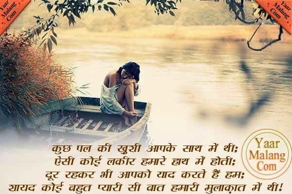 famous sad quotes in hindi quotesgram