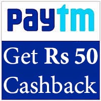 paytm rs 50 free cashback in rs 50 recharge april 2015 - www.codertrick.com