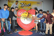 Premalo ABC Movie Audio Release Function-thumbnail-16