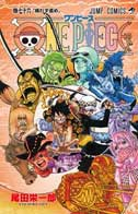 One Piece Manga Tomo 76