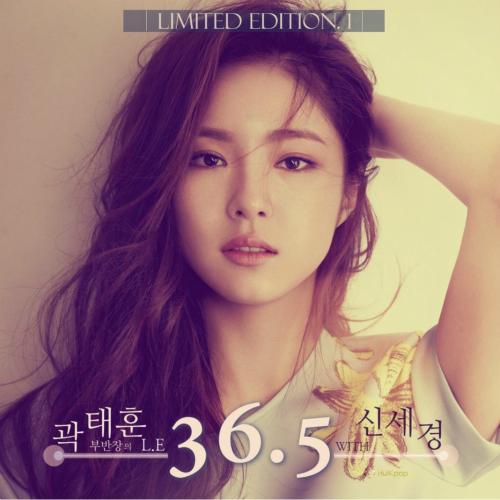 [Single] Kwak Tae Hun – 곽태훈 부반장의 Limited Edition 1
