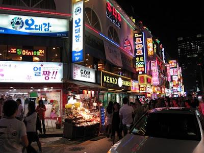 Fakta Unik Mengenai Gangnam Style di Korea