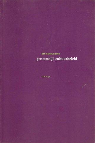 Gemeentelijk cultuurbeleid - een handleiding