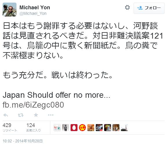 https://twitter.com/Michael_Yon/status/526901734317502464