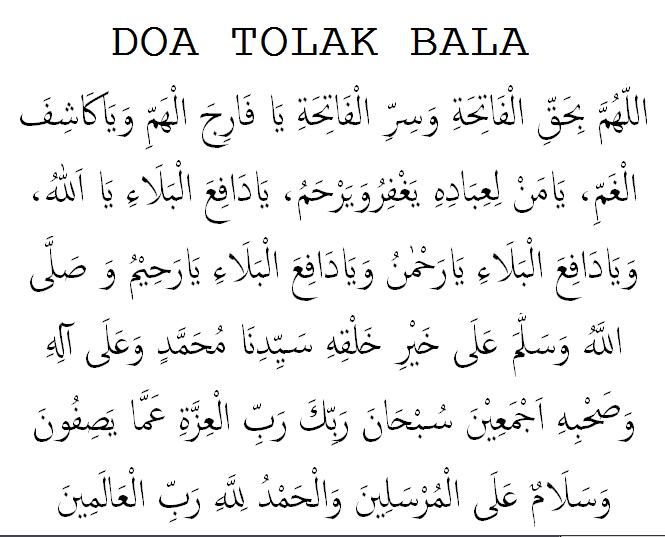 Doa Tolak Bala Lengkap Arab, Latin, dan Artinya
