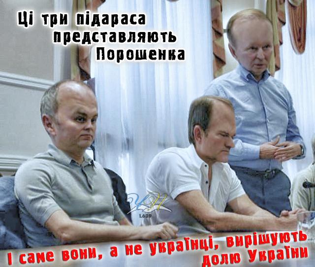 Заседание контактной группы по Донбассу завершилось и продолжится 4 августа - Цензор.НЕТ 2731
