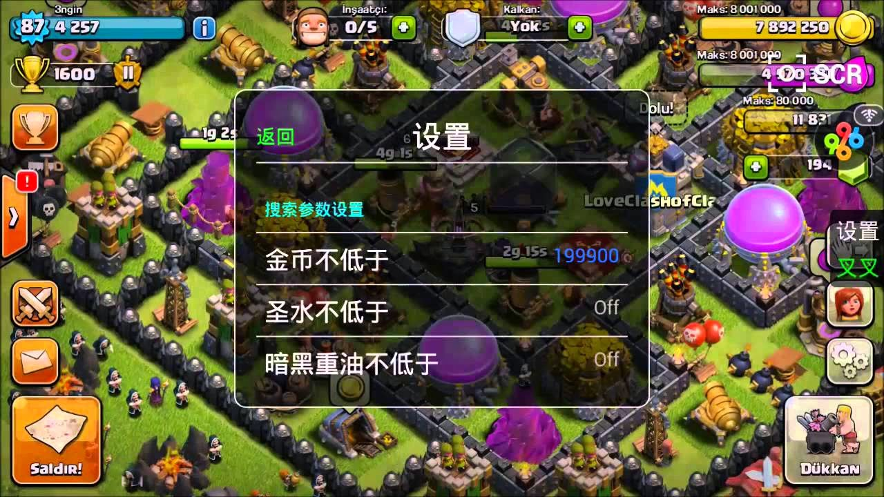 aplikasi cheat hack game coc android