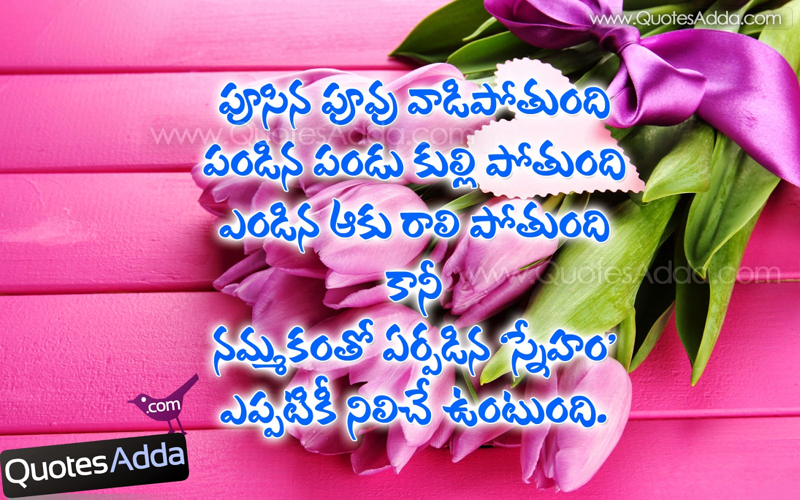 New Quotes About Friendship Telugu Nice Friendship Quotations Latest Telugu New Friendship