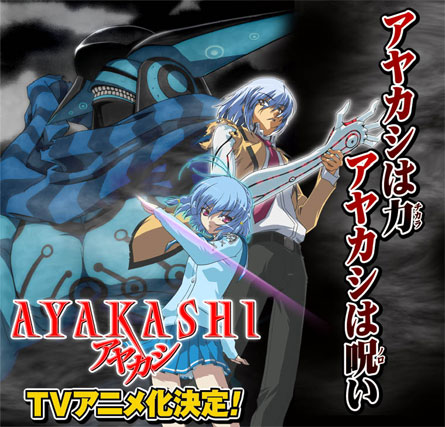 Registro de Avatares Free+Download+Anime+Ayakashi