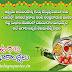 Ugadi Telugu Quotes