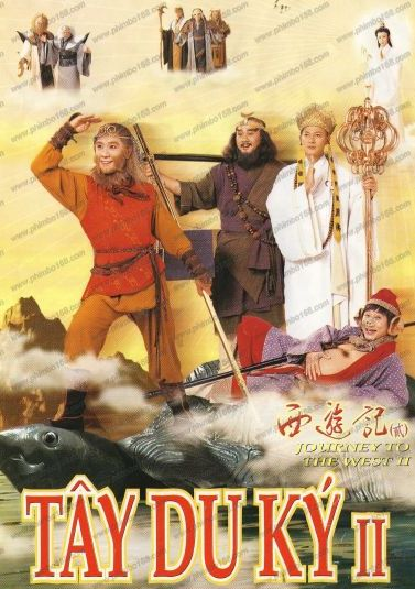 Ty Du K 2 - Journey To The West 2 (1998) - FFVN - (42/42)