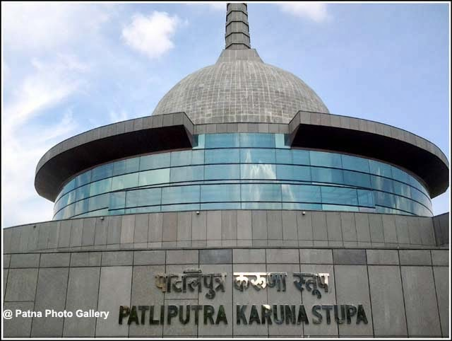 Patliputra Karuna Stupa - a close view