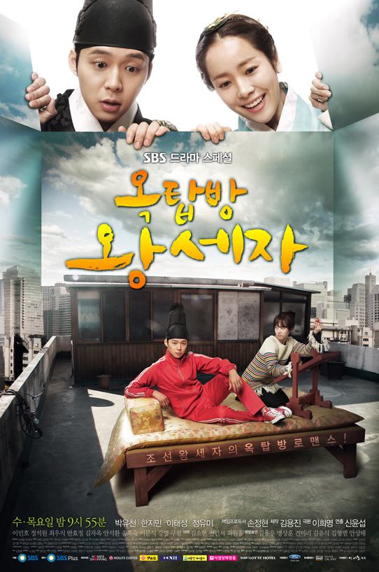 Nonton Drama korea Rooftop Prince sub indo