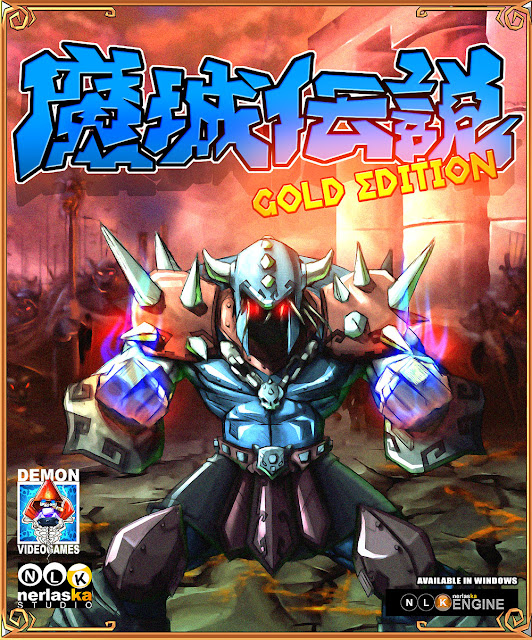 Demon Videogames sigue mejorando su remake del Knightmare de Konami. ¡Nueva edición 'gold'!