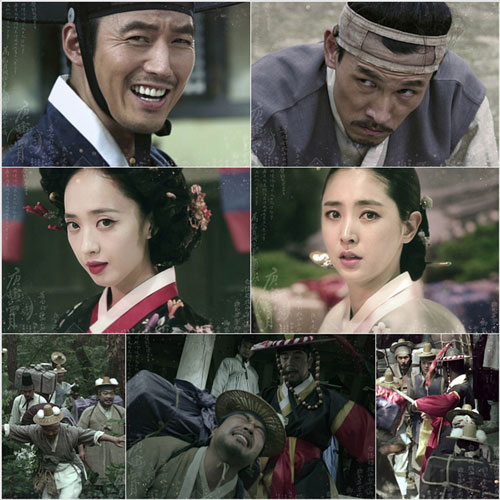 Download Drama KOrea The Merchant Gaekju 2015 Subtitle Indonesia