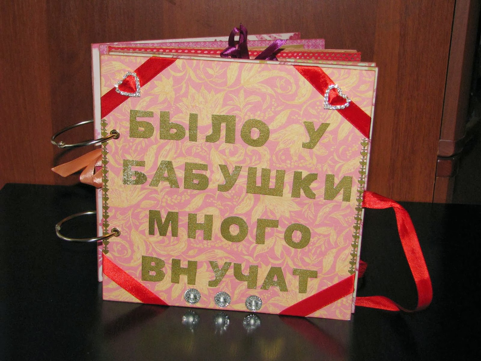 Открытки для бабушки от внучки своими руками