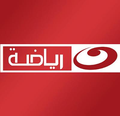 تردد قناة النهار رياضة الجديد علي النايل سات Al Nahar Ryada