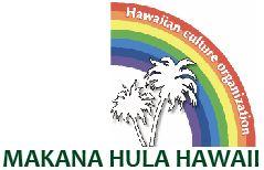 マカナ・フラ・ハワイ