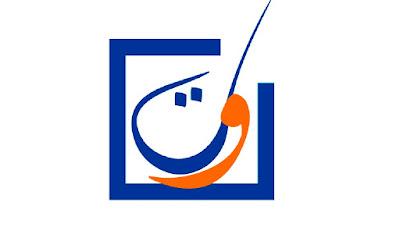 وزارة التربية الوطنية والتكوين المهني فتح باب ترشيحات الأحرار لاجتياز امتحانات البكالوريا برسم دورة 2016، من 1 نونبر إلى 30 نونبر 2015