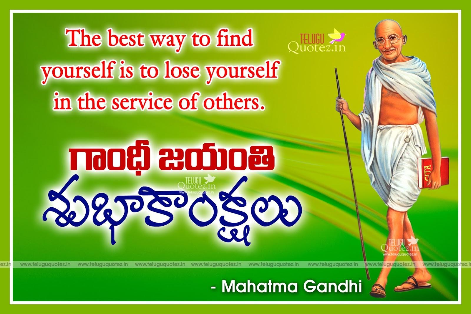 mahatma gandhi essay in tamil font