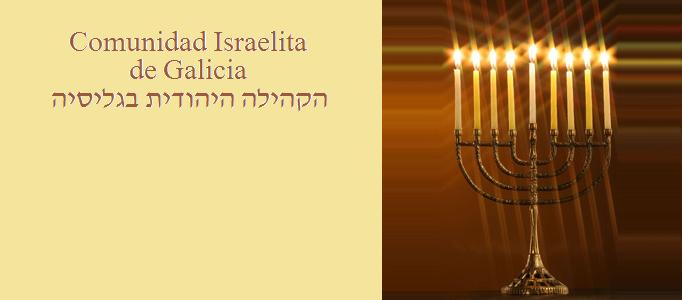Comunidad Israelita de Galicia