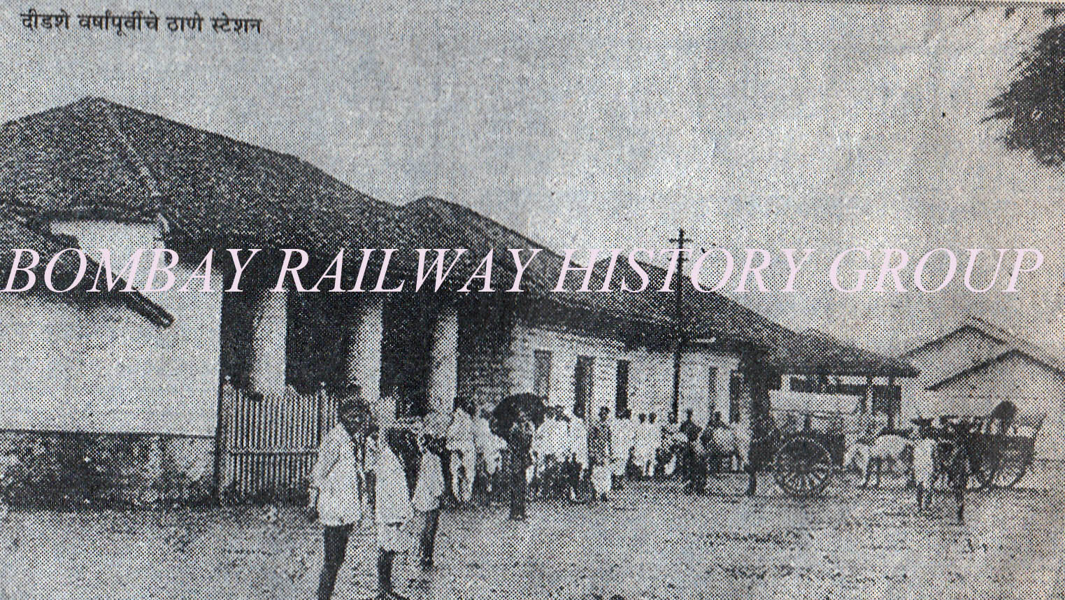 Bombay Railway History Group: Rare photo of Thane station