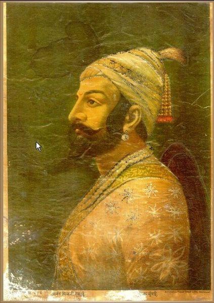 Chhatrapati Shivaji Maharaj Original Images Chhatrapati Maharaj