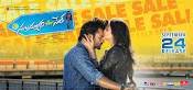 Subramanyam For Sale first look wallpapers-thumbnail-15